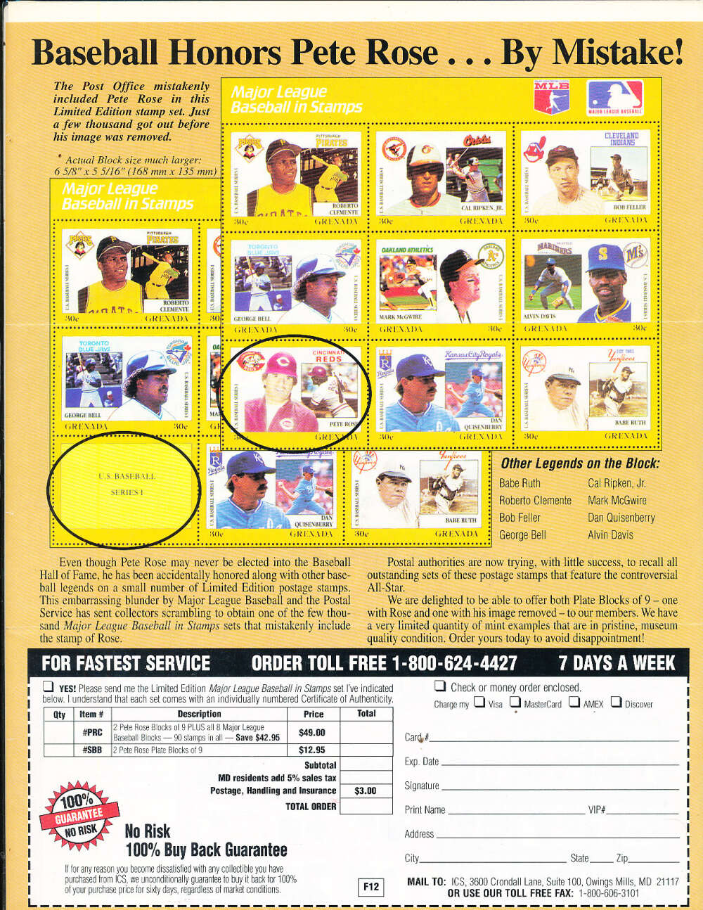 pete rose stamp promotional sheet advertisement promo 8x10 color