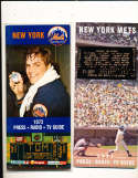 1971 New York Mets Press Guide em (only one listed)