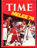1974 10/14 Gordie Howe Canada Hockey  Time Magazine