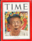 1951 10/1 Bert Lahr Giants Time Magazine a1