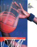 1984 Kansas Danny Manning Basketball Press Media Guide