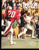 1977 9/10 Baylor vs Texas Tech football program
