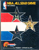 1975 NBA All Star Game Program in wrapper