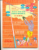 1960 1/15 Tenth Annual NFL All Star Pro Bowl Football Program bxnfl