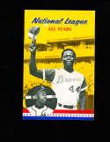 1974 All Star Baseball Hank Aaron Press Media Guide