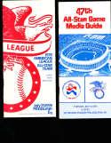 1974 All Star Press Media Guide
