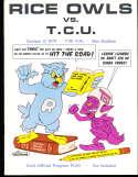 1979 10/13 Rice vs TCU  football Program