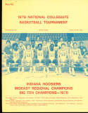 1976 NCAA Basketball Finals Indiana press guide
