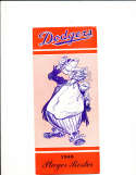 1948 Brooklyn Dodgers player roster