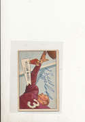 1952 bowman card vintage signed 60 William McColl Bears