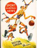 2/3 1950 Boston Celtics vs Anderson Parkers basketball program