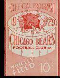 1929 Chicago Bears vs Cardinals football program Red Grange! em