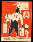 1946 NFL Championship Program New York Giants vs Chicago Bears em signed