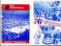 1966 - 1967 Philadelphia 76ers Basketball Yearbook (only listed)