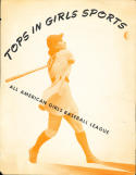 1947 All American Girls Baseball League AAGBL Rare Brochure