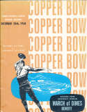 1958 12/20 Copper Bowl Program National College All Stars