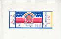1976 east vs West NBA All Star game unused ticket