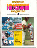 1973 Montreal Expos Baseball Yearbook em vol 5 #1