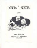 1957 Chicago Bears vs Philadelphia Eagles football program Kansas City