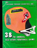 1971 Baltimore colts vs college all stars football program