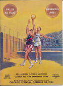 10/20 1954 15th College all stars vs Minneapolis Lakers basketball game program