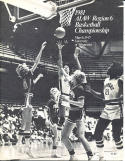 1981 NCAA Woman's Region 6 Basketball Championship nm