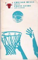 Chicago Bulls 1971-72 Basketball Yearbook and Media Guide