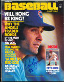 1978 Summer Baseball Quarterly Dave Kingman signed
