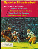 10/9 1967  Sports Illustrated Mike Phipps Purdue Hof  2006 SIGNED AUTOGRAPH