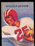 1947 12/6  USC vs Notre Dame football Program