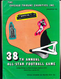 1971 38th College All Star vs Baltimore Colts  Football Program