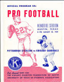 8/22 1959 Steelers vs Cardinals NFL Football Program PLAYED IN AUSTIN TEXAS
