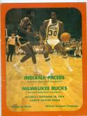1974 ABA Indiana Pacers vs Milwaukee Bucks first Basketball Program