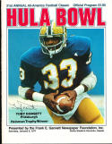 1977 Tony Dorsett All american Classic Hulu  Bowl Football program