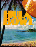1986 All american Classic Hulu  Bowl Football program