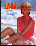 1992 All american Classic Hulu  Bowl Football program