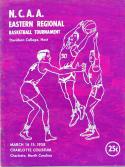 3/14 1958 Eastern Regional NCAA basketball program Maryland, Temple