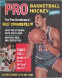 Dell Pro Basketball | Hockey 1968 - Wilt Chamberlain