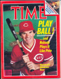 Pete Rose Reds no label newsstand 8/19 1985  Time Magazine