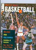 1960 Complete Basketball Wilt Chamberlain nm