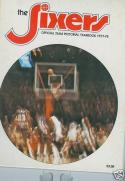 1977 Sixers Yearbook