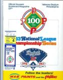 1983 NLCS Dodgers Philllies program and ticket