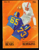 1957 12/1 Chicago Bears vs Washington Redskins football  program em nice!
