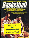 1971 -72 Street Smith Basketball yearbook Guide Wilt Chamberlain Lakers flap