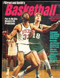 1974 -75 Street Smith Basketball yearbook Guide Lew Alcindor vs Dave Cowens