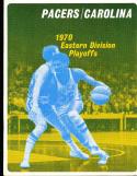 1970 Indiana Pacers vs Carolina Cougars ABA basketball program