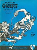 9/24 1961 Houston Oilers San Diego Chargers AFL Football Program em