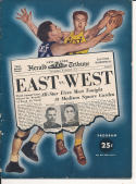 1948 All Star College Basketball Program em    bx cg1