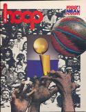 1988 Boston Celtics Pistons NBA Playoffs Program em-nm