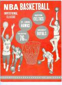 1964 NBA Invitational Classic Celtics Hawks 76ers Royals program